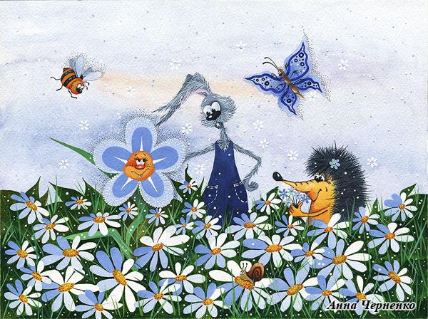 сказка влюблённый цветок